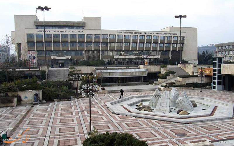 دانشگاه American در بلغارستان
