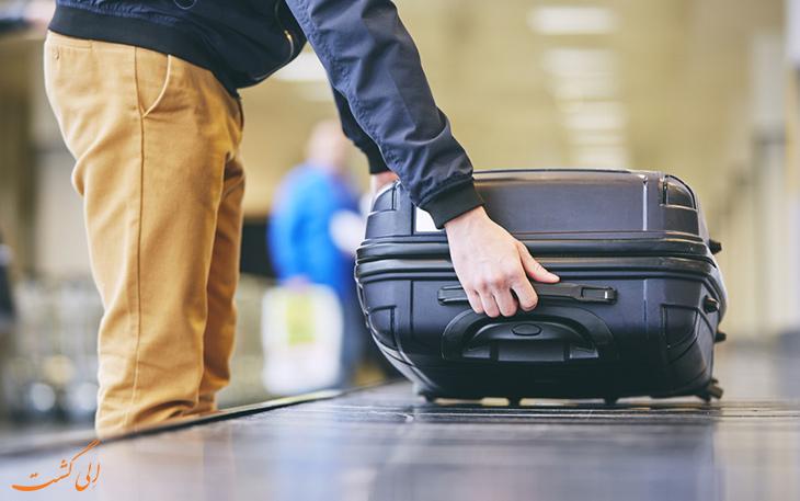 تحویل چمدان در فرودگاه