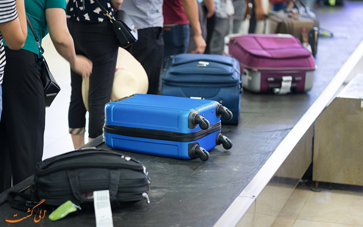 اعلام مفقودی چمدان