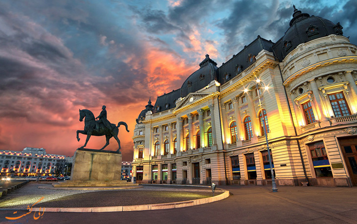 بخارست رومانی