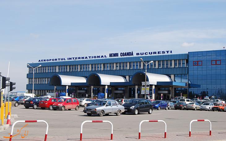 حمل و نقل فرودگاه بخارست