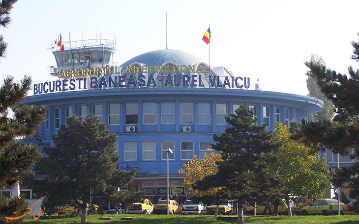 فرودگاه قدیمی بخارست