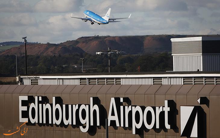 فرودگاه ادینبورگ