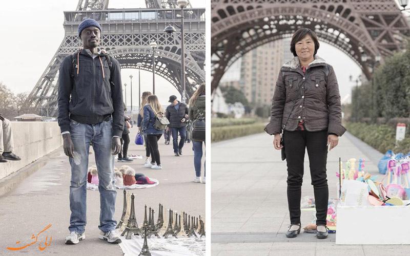 نسخه چینی پاریس