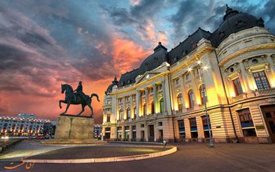 سفر به بخارست
