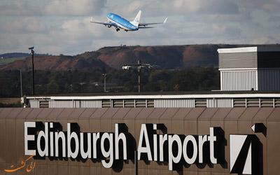 حمل و نقل فرودگاه ادینبورگ