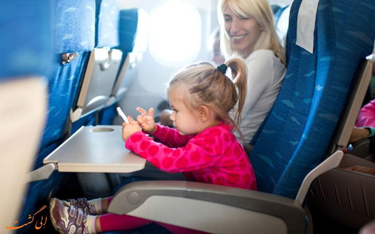 کودک در هواپیما