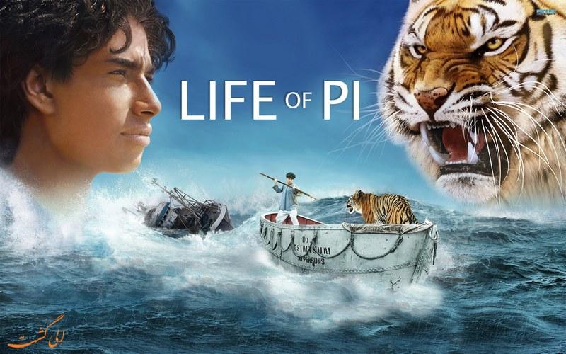 فیلم سینمایی زندگی پی