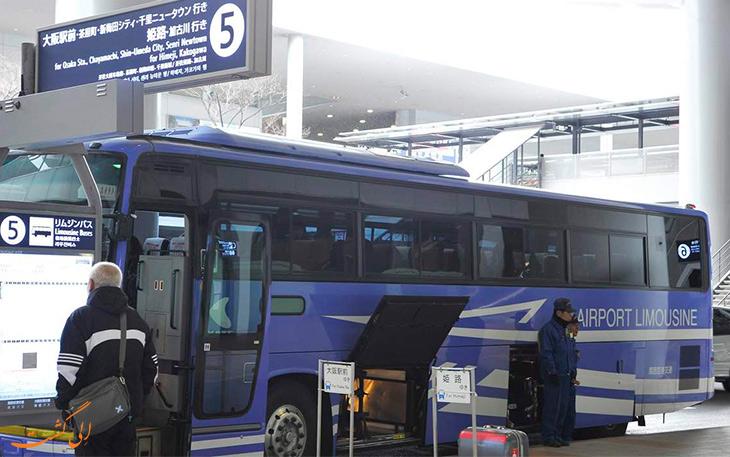 اتوبوس لیموزین