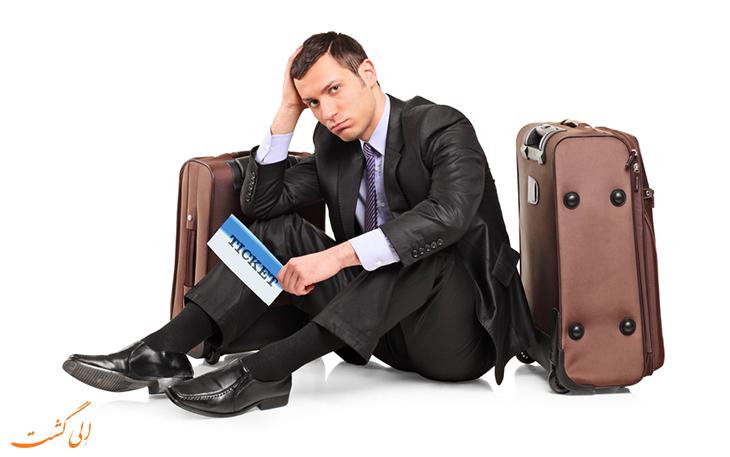 خسارت چمدان گم شده