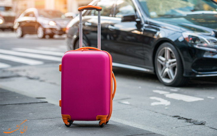 چمدان گم شده