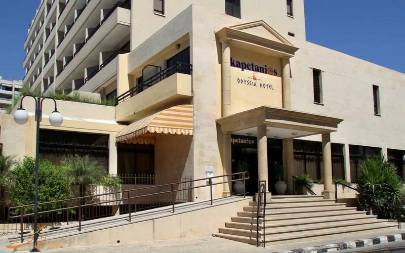 هتل 3 ستاره کاپتانیوس اودیسیا