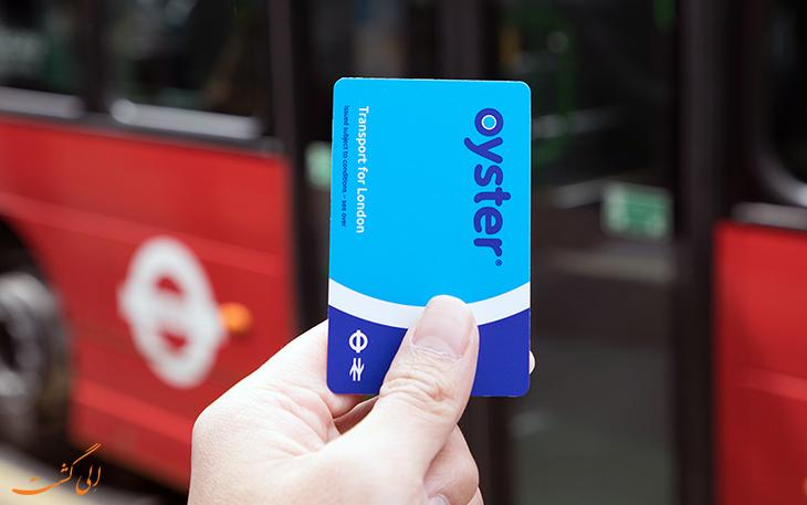 اوستر کارت