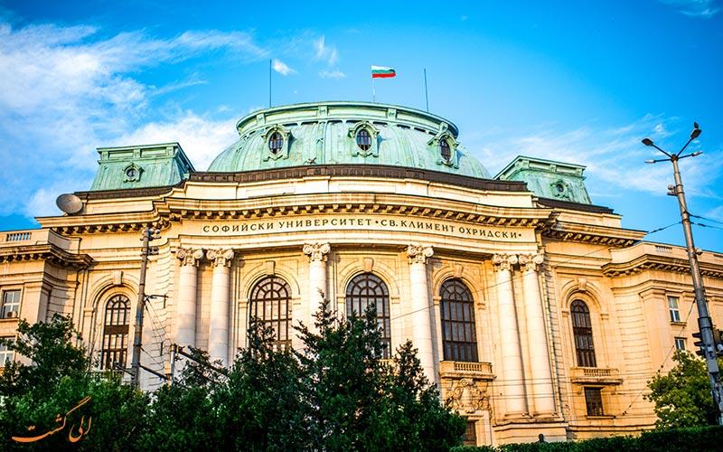 دانشگاه سوفیا سنت کلیمنت اوریدسکی