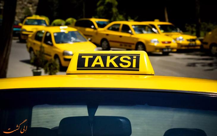 راهنمای استفاده از وسایل حمل و نقل در استانبول