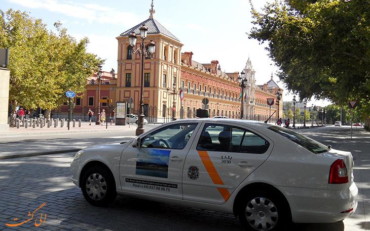 تاکسی سویل