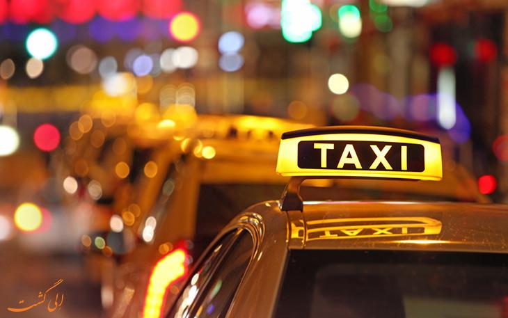 هزینه حمل و نقل در شهر لیماسول