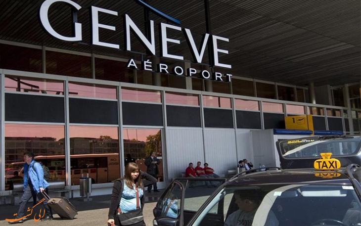 تاکسی فرودگاه ژنو