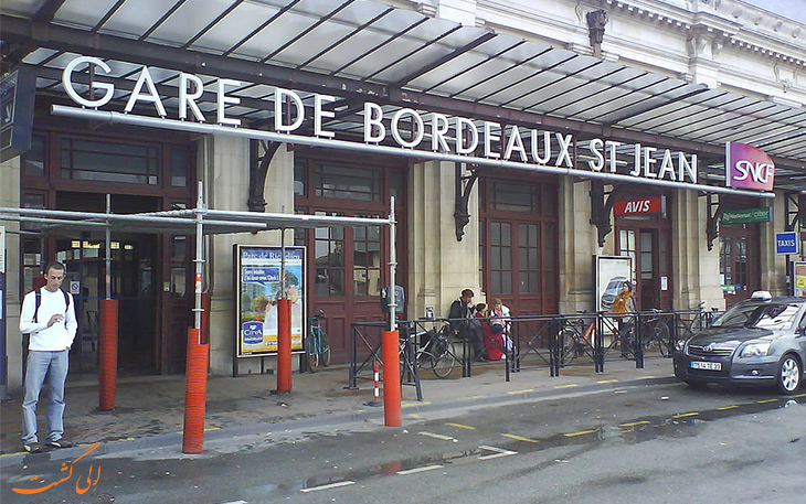 ایستگاه قطار بوردو