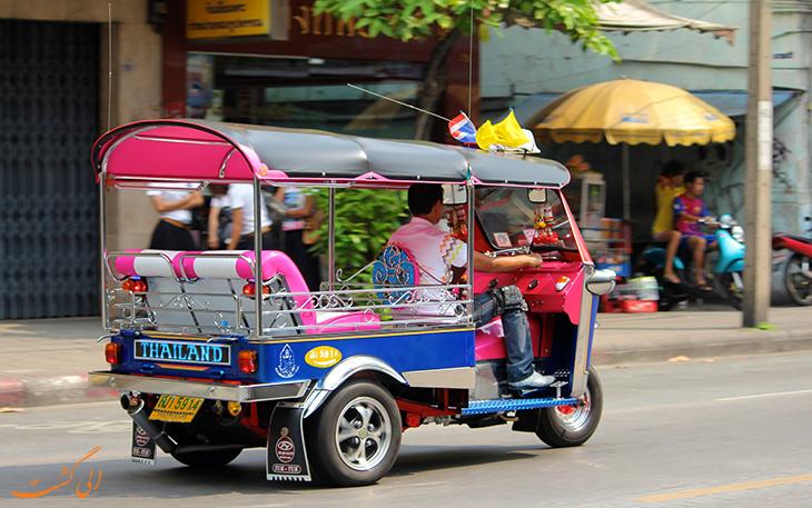 هزینه حمل و نقل در شهر بانکوک