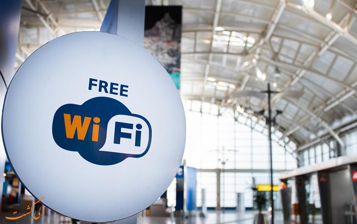 اینترنت رایگان در فرودگاه