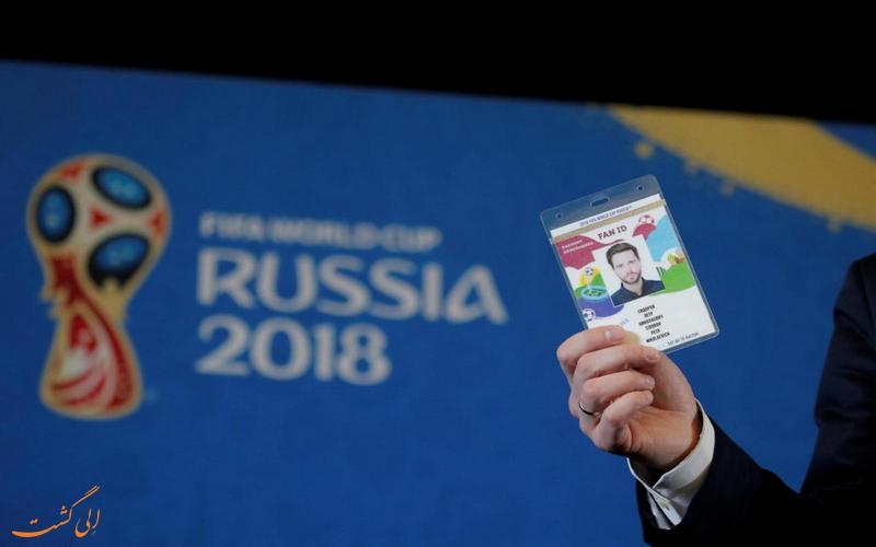 اخذ ارز مسافرتی توسط مسافران جام جهانی