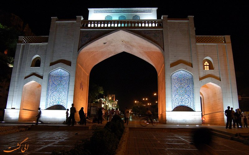 بنای دروازه قرآن