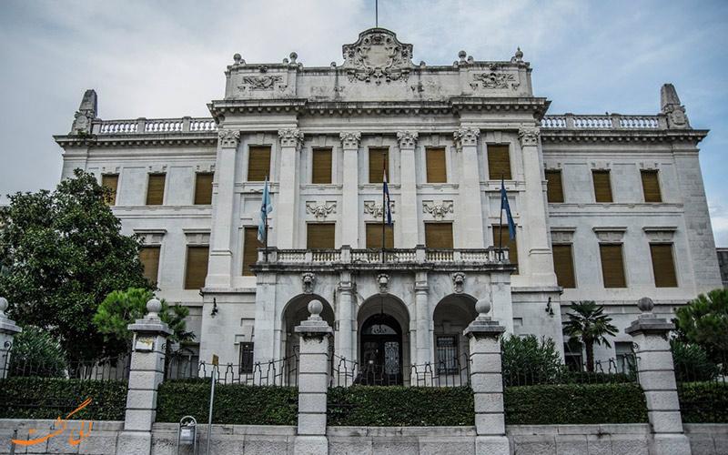 قصر فرماندار