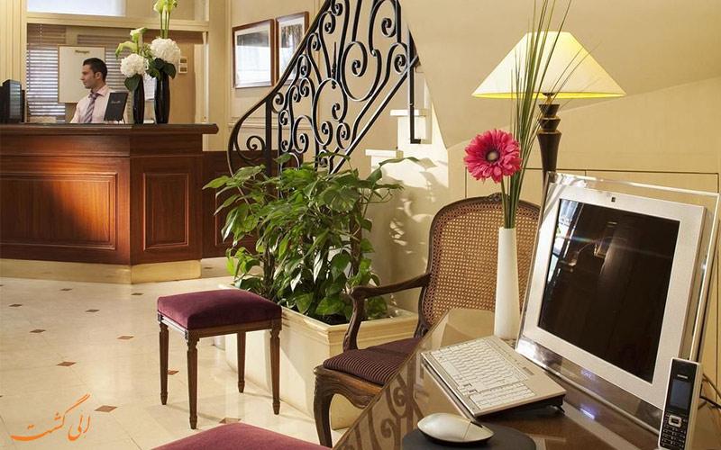 هتل شانزه لیزه فرایدلند پاریس- خدمات رفاهی