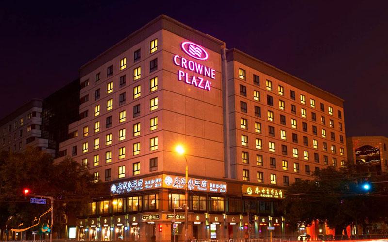 هتل کراون پلازا وانگ فوجینگ پکن