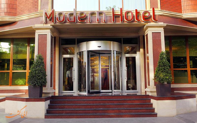 هتل مدرن باکو
