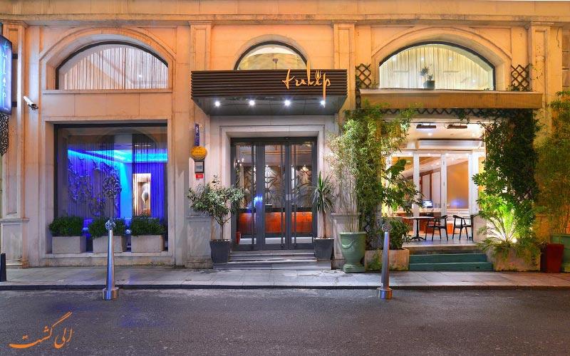 هتل پرا تولیپ استانبول- بهترین هتل های 4 ستاره استانبول