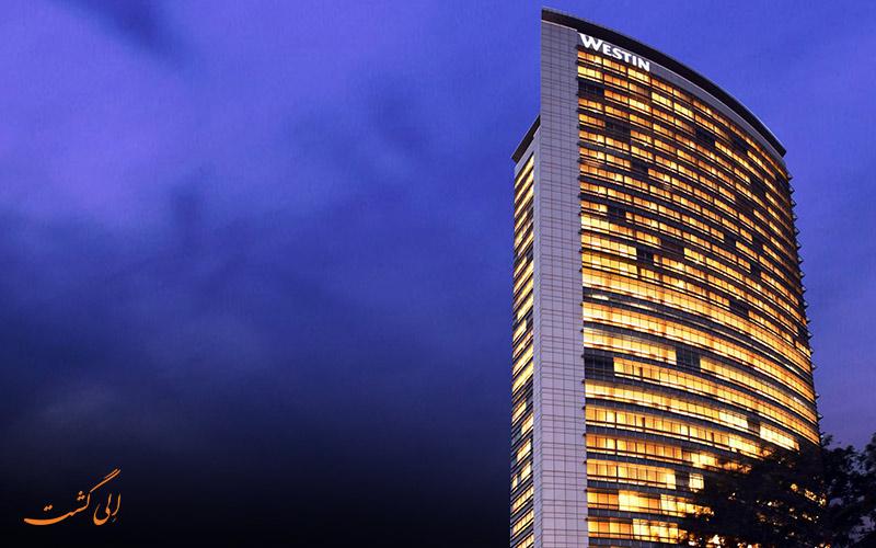 هتل وستین مومبای گاردن سیتی بمبئی