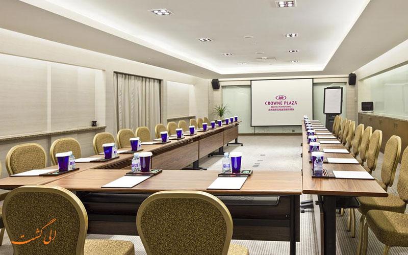 هتل کراون پلازا وانگ فوجینگ پکن | اتاق کنفرانس
