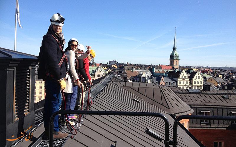 تفریحات استکهلم | پیاده روی روی سقف
