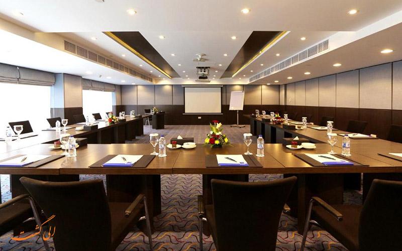 هتل سامایا دیره دبی | اتاق کنفرانس