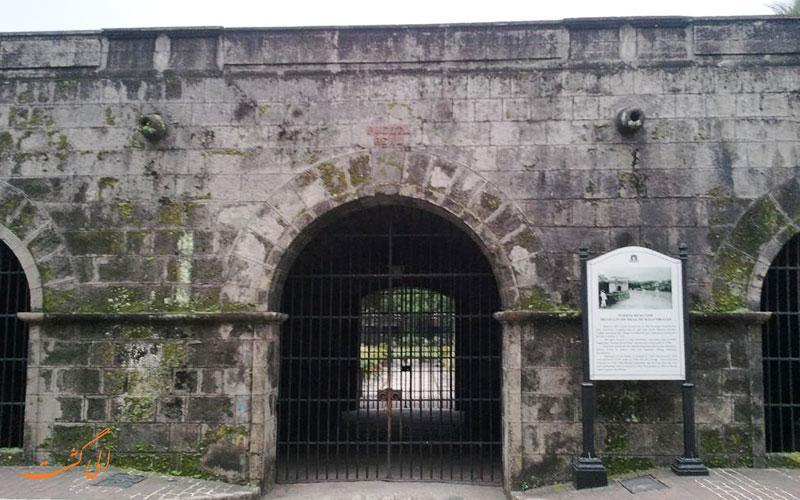 دیوارهای اینتراموروس مانیل