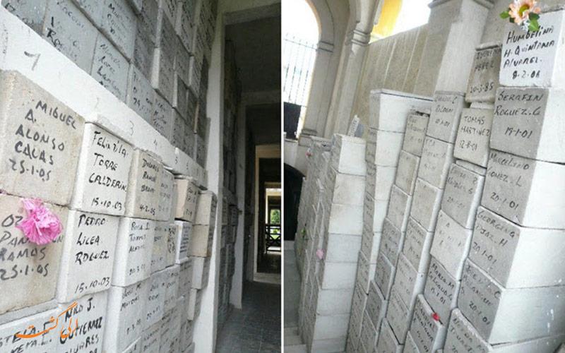 جعبه های اجساد