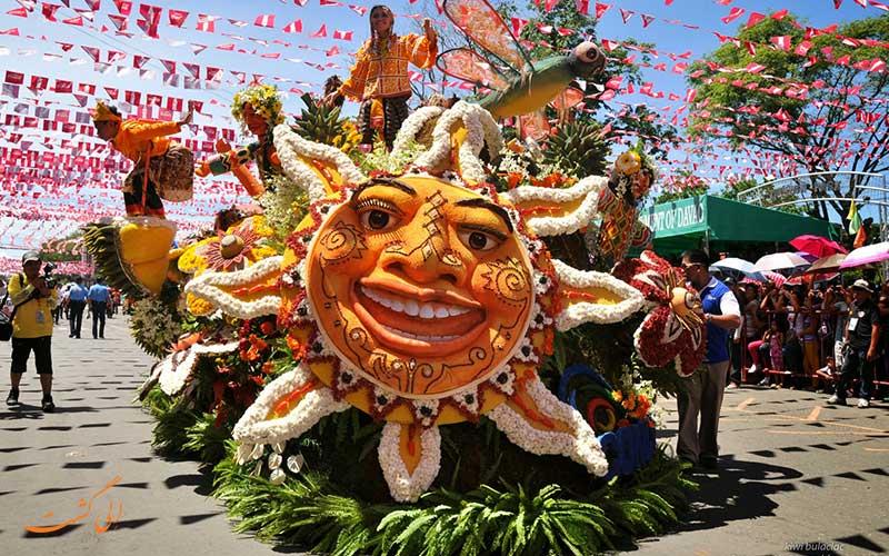 فستیوال کادایاوان