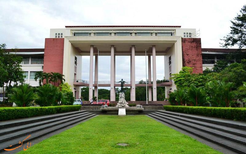 دانشگاه فیلیپین