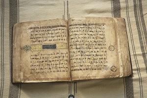 قرآن نگل - الی گشت