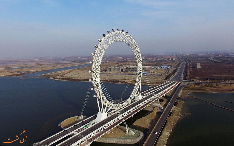 افتتاح بزرگترین چرخ فلک بدون پره دنیا