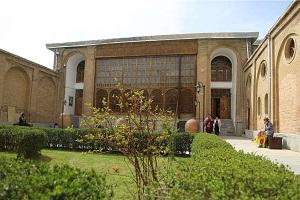 عمارت سالار سعید - الی گشت