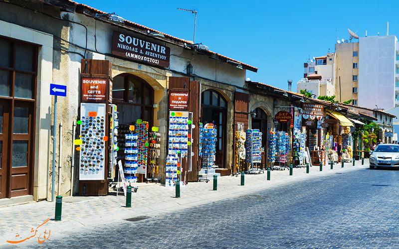 مراکز خرید لارناکا