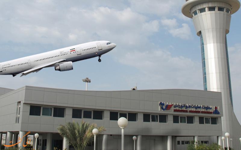 امکانات فرودگاه بین المللی خلیج فارس عسلویه
