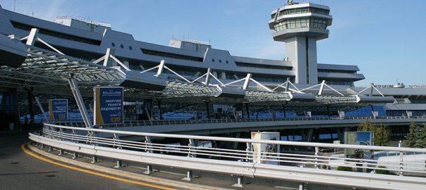 فرودگاه بین المللی مینسک