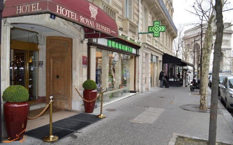 هتل رویال الیزه پاریس