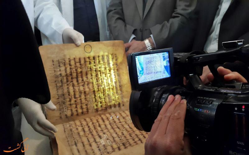 قرآن تاریخی و خطی نگل