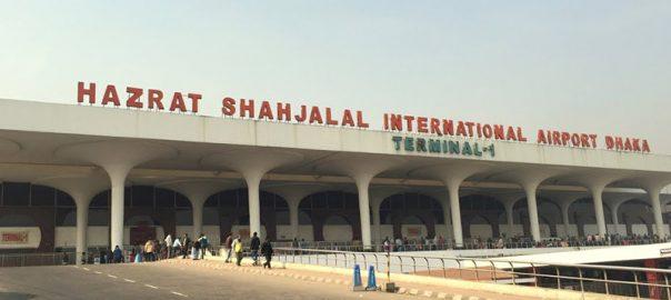 فرودگاه بین المللی داکا