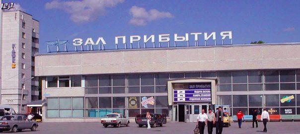 فرودگاه بین المللی کولتسوو